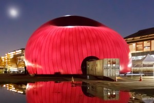 Lucerne-Festiwal-Ark-Nova-outside